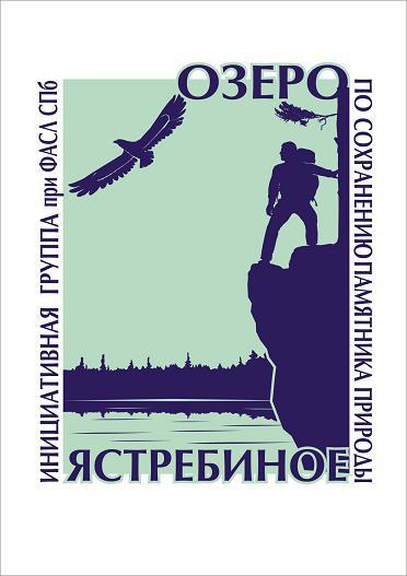 http://kura.spb.ru/Emblema1_1_th.JPG