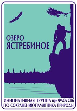 http://kura.spb.ru/Emblema1_2_th.jpg