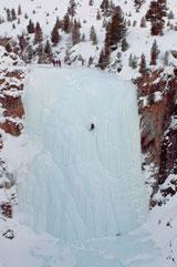 Ледопад на Шумаке