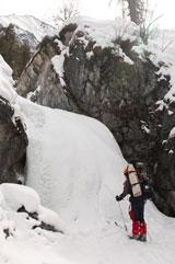 Ледопад на Зун-Голе выше *Стакана*