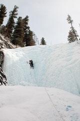 Третий ледопад (первый из двух больших)