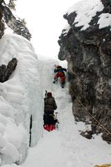 Седьмой ледопад