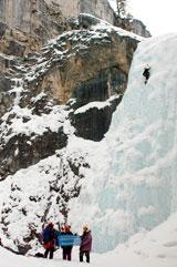 Второй большой ледопад
