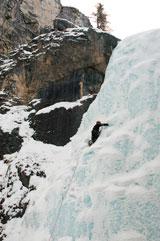 Второй большой ледопад: чуть подробнее